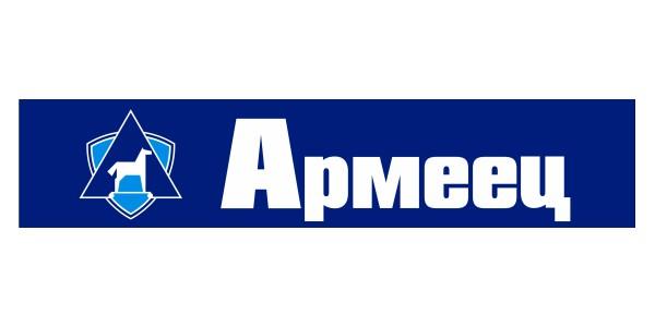 Armeec