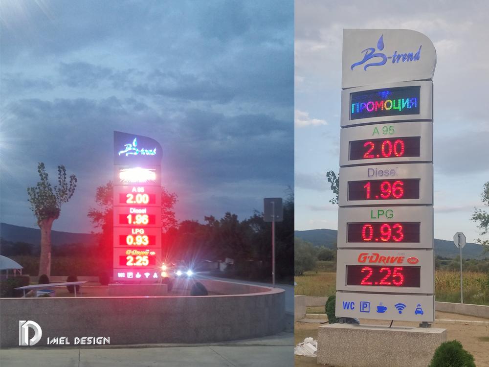 Тотем  за бензиностанция Btrend
