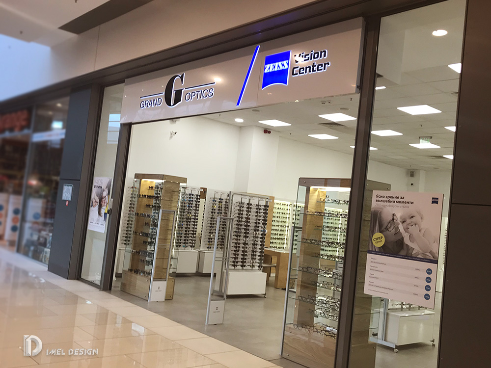 Външна реклама на фирма  Zeiss vision centre