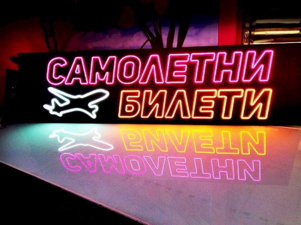 Led Neon Advertising